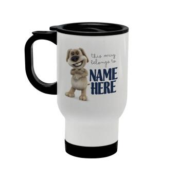 This mug belongs to {YOUR NAME HERE}, Κούπα ταξιδιού ανοξείδωτη με καπάκι, διπλού τοιχώματος (θερμό) λευκή 450ml