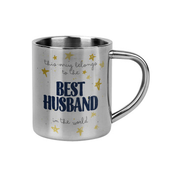 This mug belongs to the BEST HUSBAND in the world!,