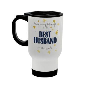 This mug belongs to the BEST HUSBAND in the world!, Κούπα ταξιδιού ανοξείδωτη με καπάκι, διπλού τοιχώματος (θερμό) λευκή 450ml