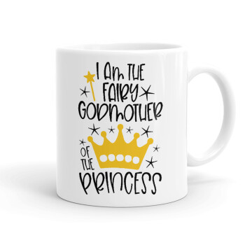 I am the fairy Godmother of the Princess, Κούπα, κεραμική, 330ml (1 τεμάχιο)