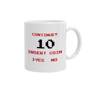 Continue? YES - NO, Κούπα, κεραμική, 330ml (1 τεμάχιο)