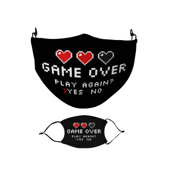 GAME OVER, Play again? YES - NO, Μάσκα υφασμάτινη Ενηλίκων πολλαπλών στρώσεων με υποδοχή φίλτρου