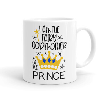 I am the fairy Godmother of the Prince, Κούπα, κεραμική, 330ml (1 τεμάχιο)