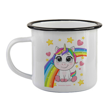 Unicorn baby με όνομα,
