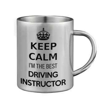 KEEP CALM I'M THE BEST DRIVING INSTRUCTOR, Κούπα ανοξείδωτη διπλού τοιχώματος μεγάλη 350ml