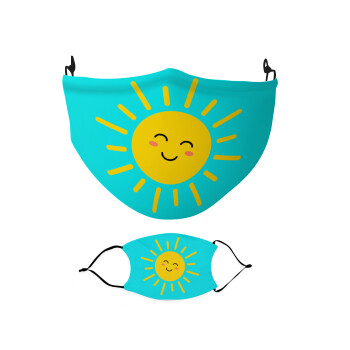 Happy sun, Μάσκα υφασμάτινη Ενηλίκων πολλαπλών στρώσεων με υποδοχή φίλτρου
