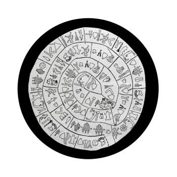 Δίσκος Φαιστού, Επιφάνεια κοπής γυάλινη στρογγυλή (30cm)