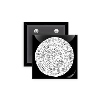 Δίσκος Φαιστού, Κονκάρδα παραμάνα τετράγωνη 5x5cm