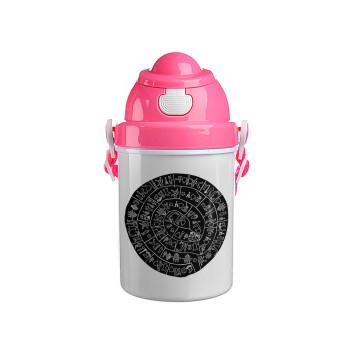 Δίσκος Φαιστού, Ροζ παιδικό παγούρι πλαστικό με καπάκι ασφαλείας, κορδόνι και καλαμάκι, 400ml