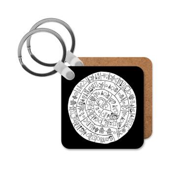 Δίσκος Φαιστού, Μπρελόκ Ξύλινο τετράγωνο MDF 5cm (3mm πάχος)