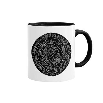Δίσκος Φαιστού, Κούπα χρωματιστή μαύρη, κεραμική, 330ml