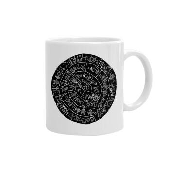 Δίσκος Φαιστού, Κούπα, κεραμική, 330ml (1 τεμάχιο)