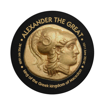 Alexander the Great, Επιφάνεια κοπής γυάλινη στρογγυλή (30cm)