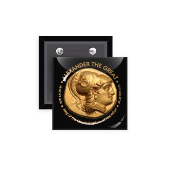 Alexander the Great, Κονκάρδα παραμάνα τετράγωνη 5x5cm
