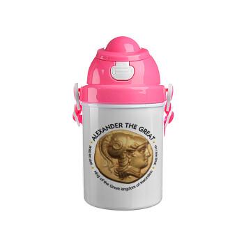Alexander the Great, Ροζ παιδικό παγούρι πλαστικό με καπάκι ασφαλείας, κορδόνι και καλαμάκι, 400ml