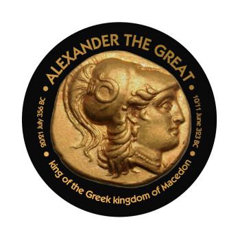 Alexander the Great, Mousepad Στρογγυλό 20cm