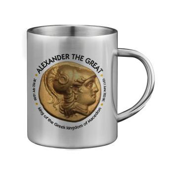 Alexander the Great, Κούπα ανοξείδωτη διπλού τοιχώματος μεγάλη 350ml