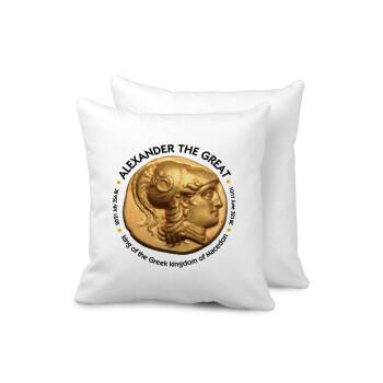 Alexander the Great, Μαξιλάρι καναπέ 40x40cm περιέχεται το γέμισμα