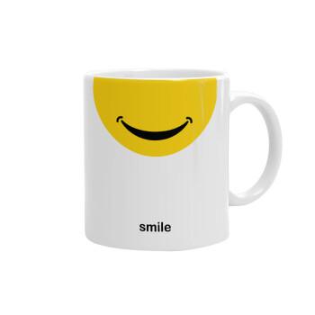 Smile Mug, Κούπα, κεραμική, 330ml (1 τεμάχιο)