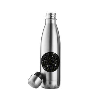 Προχίστορας, Μεταλλικό παγούρι θερμός Inox (Stainless steel 304), διπλού τοιχώματος, 500ml