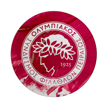 Olympiacos F.C., Επιφάνεια κοπής γυάλινη στρογγυλή (30cm)