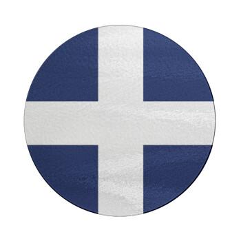 Ελληνική σημαία, Hellas, Επιφάνεια κοπής γυάλινη στρογγυλή (30cm)