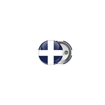Ελληνική σημαία, Hellas, Κονκάρδα παραμάνα 2.5cm