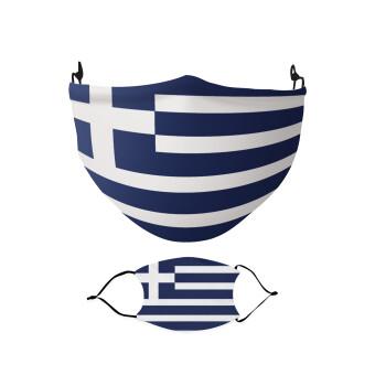 Ελληνική σημαία, Hellas, Μάσκα υφασμάτινη Ενηλίκων πολλαπλών στρώσεων με υποδοχή φίλτρου