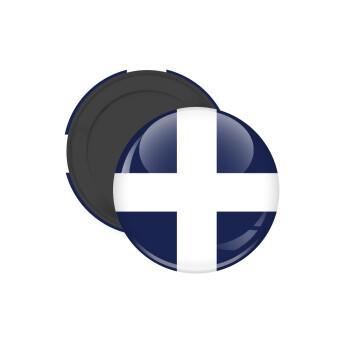 Ελληνική σημαία, Hellas, Μαγνητάκι ψυγείου στρογγυλό διάστασης 5cm