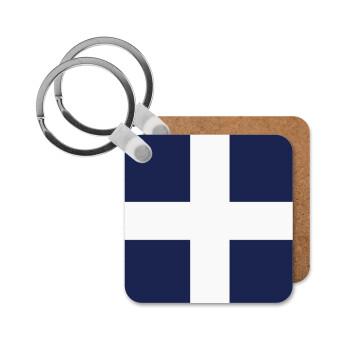 Ελληνική σημαία, Hellas, Μπρελόκ Ξύλινο τετράγωνο MDF 5cm (3mm πάχος)