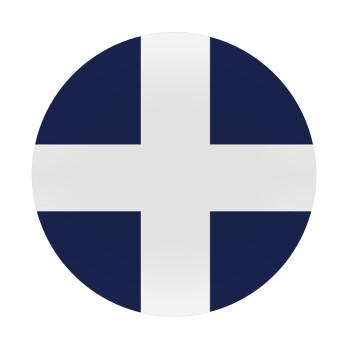 Ελληνική σημαία, Hellas, Mousepad Στρογγυλό 20cm