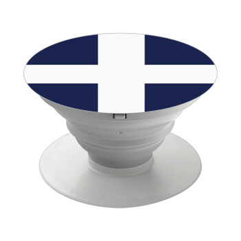 Ελληνική σημαία, Hellas, Pop Socket Λευκό Βάση Στήριξης Κινητού στο Χέρι
