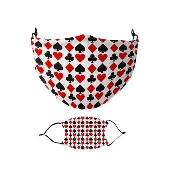 Τραπουλόχαρτα, Μάσκα υφασμάτινη Ενηλίκων πολλαπλών στρώσεων με υποδοχή φίλτρου