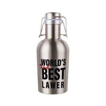 2nd, World Best Lawyer , Μεταλλικό παγούρι Inox (Stainless steel) με καπάκι ασφαλείας 1L