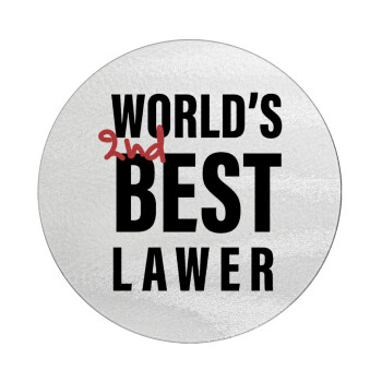2nd, World Best Lawyer , Επιφάνεια κοπής γυάλινη στρογγυλή (30cm)