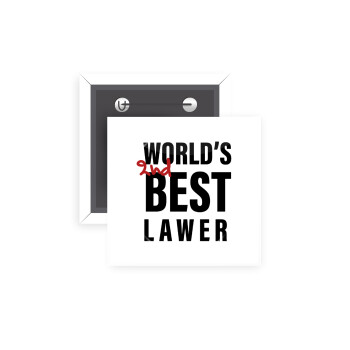 2nd, World Best Lawyer , Κονκάρδα παραμάνα τετράγωνη 5x5cm