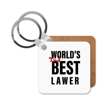 2nd, World Best Lawyer , Μπρελόκ Ξύλινο τετράγωνο MDF 5cm (3mm πάχος)