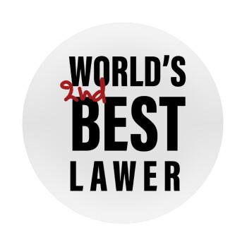 2nd, World Best Lawyer , Mousepad Στρογγυλό 20cm