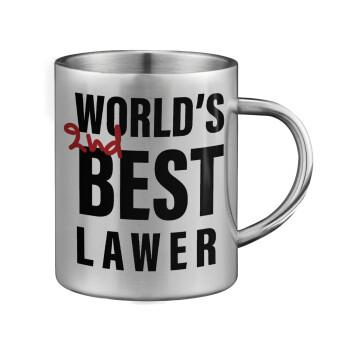 2nd, World Best Lawyer , Κούπα ανοξείδωτη διπλού τοιχώματος μεγάλη 350ml