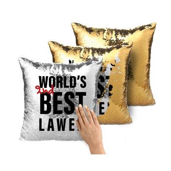 2nd, World Best Lawyer , Μαξιλάρι καναπέ Μαγικό Χρυσό με πούλιες 40x40cm περιέχεται το γέμισμα