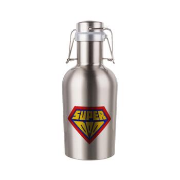 Super Dad 3D, Μεταλλικό παγούρι Inox (Stainless steel) με καπάκι ασφαλείας 1L