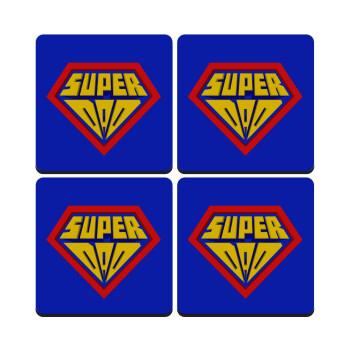 Super Dad 3D, ΣΕΤ 4 Σουβέρ ξύλινα τετράγωνα
