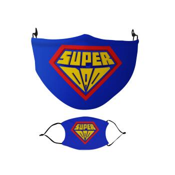 Super Dad 3D, Μάσκα υφασμάτινη Ενηλίκων πολλαπλών στρώσεων με υποδοχή φίλτρου