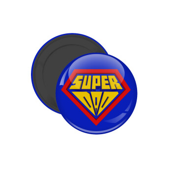 Super Dad 3D, Μαγνητάκι ψυγείου στρογγυλό διάστασης 5cm