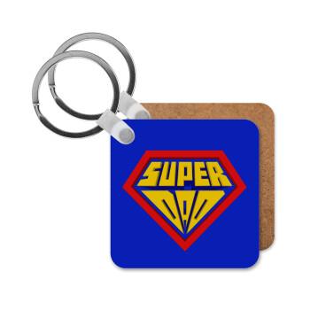 Super Dad 3D, Μπρελόκ Ξύλινο τετράγωνο MDF 5cm (3mm πάχος)