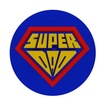 Super Dad 3D, Mousepad Στρογγυλό 20cm