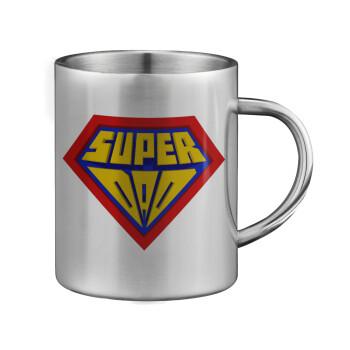 Super Dad 3D, Κούπα ανοξείδωτη διπλού τοιχώματος μεγάλη 350ml