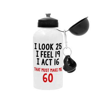 I look, i feel, i act..., Μεταλλικό παγούρι ποδηλάτου Λευκό 500ml