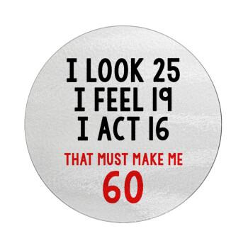 I look, i feel, i act..., Επιφάνεια κοπής γυάλινη στρογγυλή (30cm)