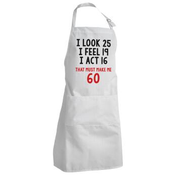 I look, i feel, i act..., Ποδιά μαγειρικής BBQ Ενήλικων